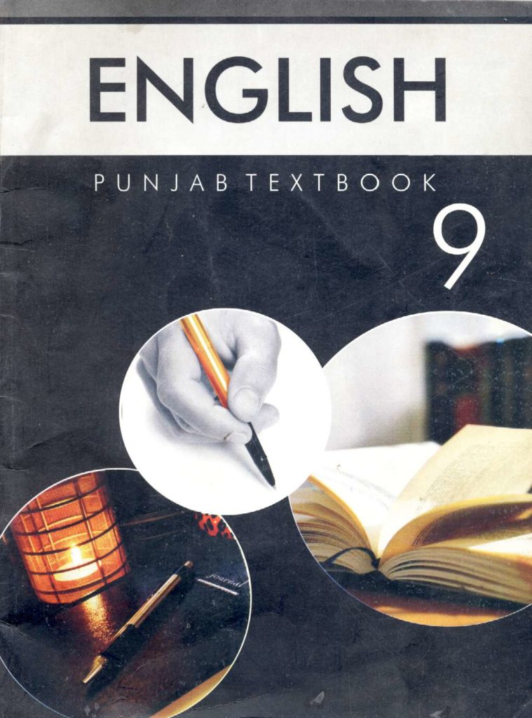 English 9th Free Download From Freebooks.pk
