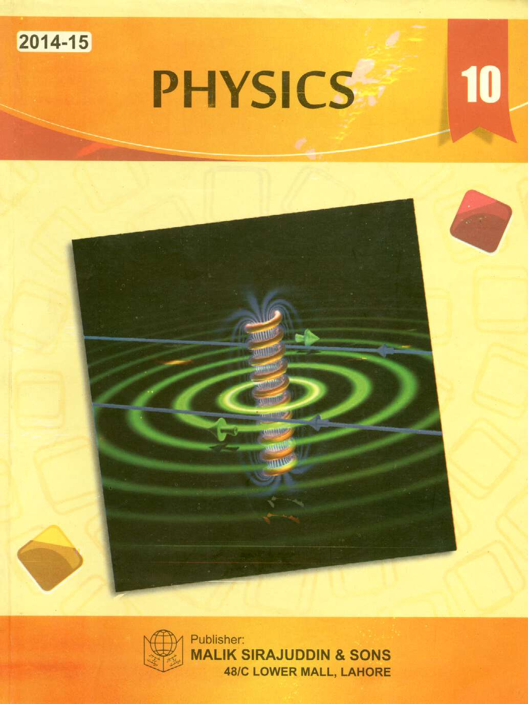 Sciense 7th Free Download From Freebooks.pk